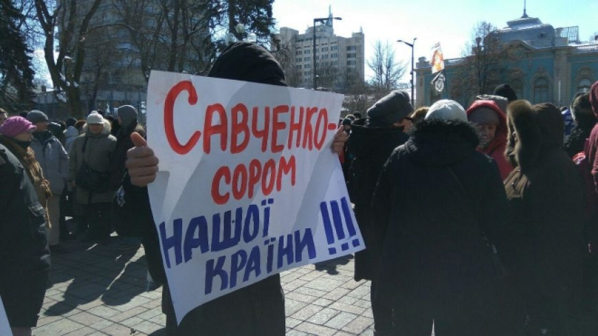 «Украине не нужны живые герои»: эксперт о лишении Савченко депутатской неприкосновенности