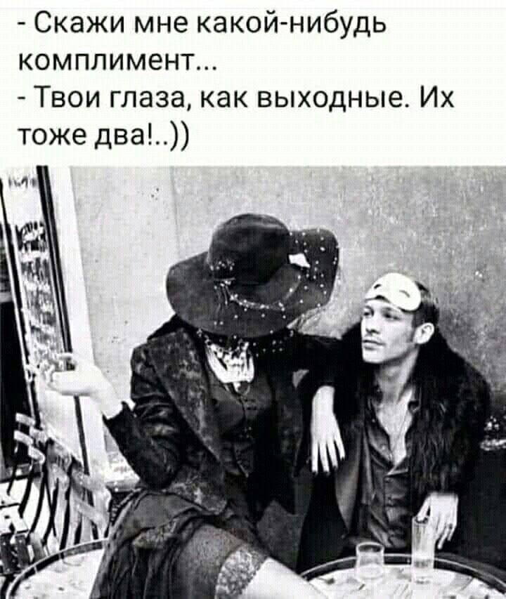 У Тараса Загорулько накопился такой огромный супружеский долг, что он объявил дефолт... Весёлые,прикольные и забавные фотки и картинки,А так же анекдоты и приятное общение