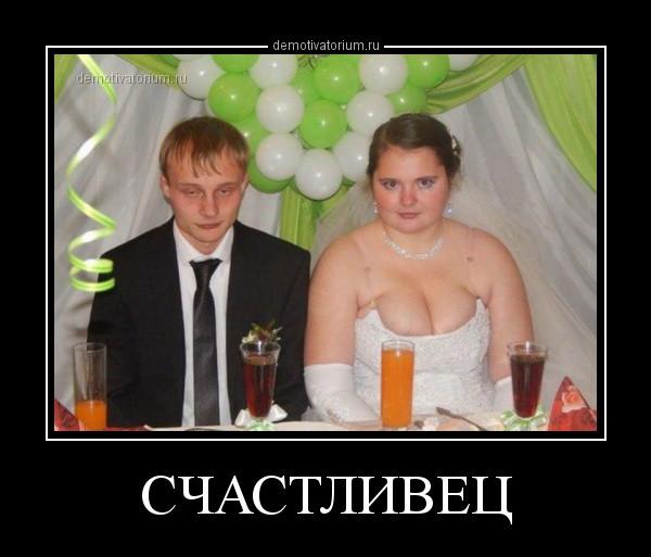 Открытки старые, картинки про свадьбу с надписями смешные до слез