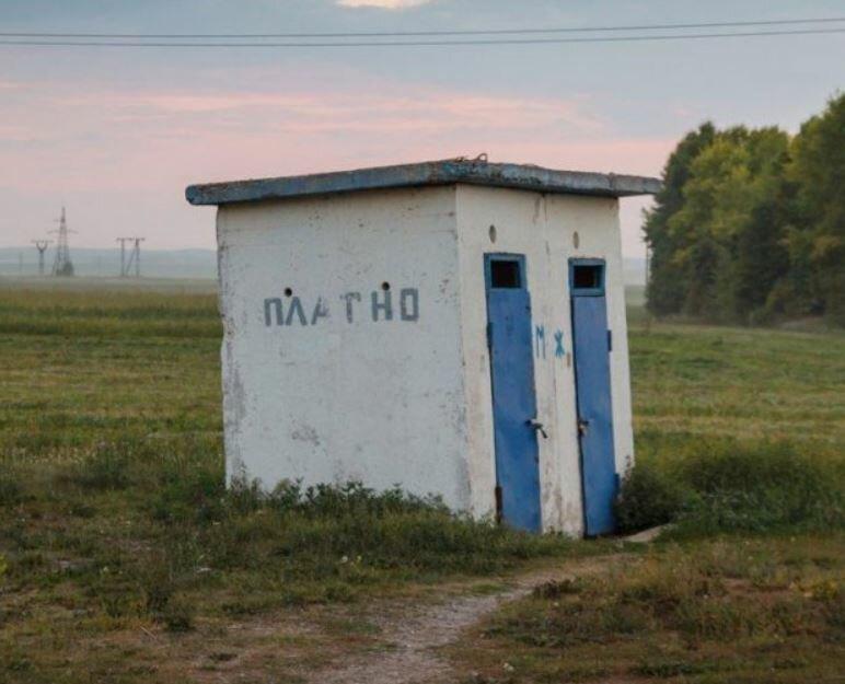 Бизнес по-русски: отдельная ниша длядобычи денег