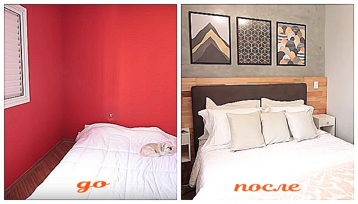 Влюбленная пара на своем примере показала, как за выходные можно изменить интерьер спальни