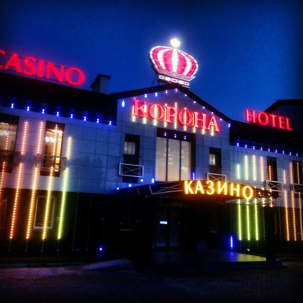 казино на трассе м1 корона фортуна телефон