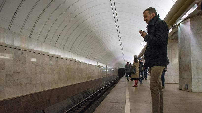 На станции московского метро…