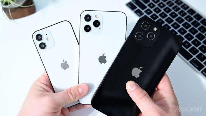 Аналитик представил первый обзор модельного ряда iPhone 13 apple,будущее,гаджеты,мобильные телефоны,наука,смартфоны,телефоны,техника,технологии,электроника