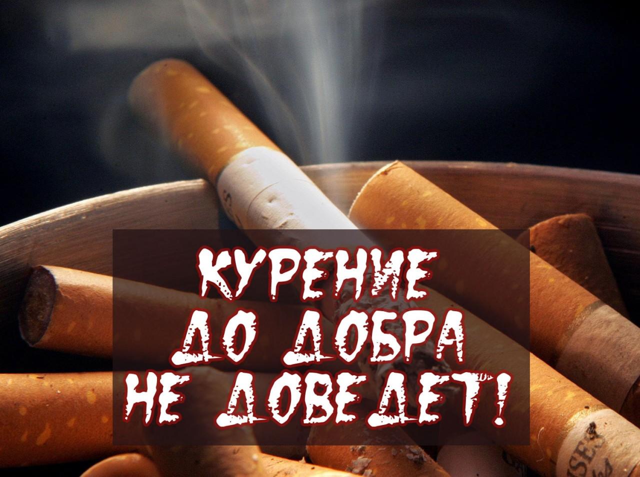 Картинки по курению в хорошем качестве