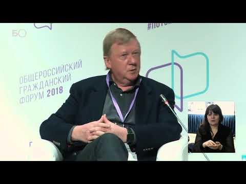Путин о последствиях хамства чиновников... Чубайс обхамил Россию опять сверх цинично...