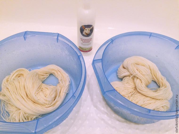 Окрашивание пряжи для вязани…