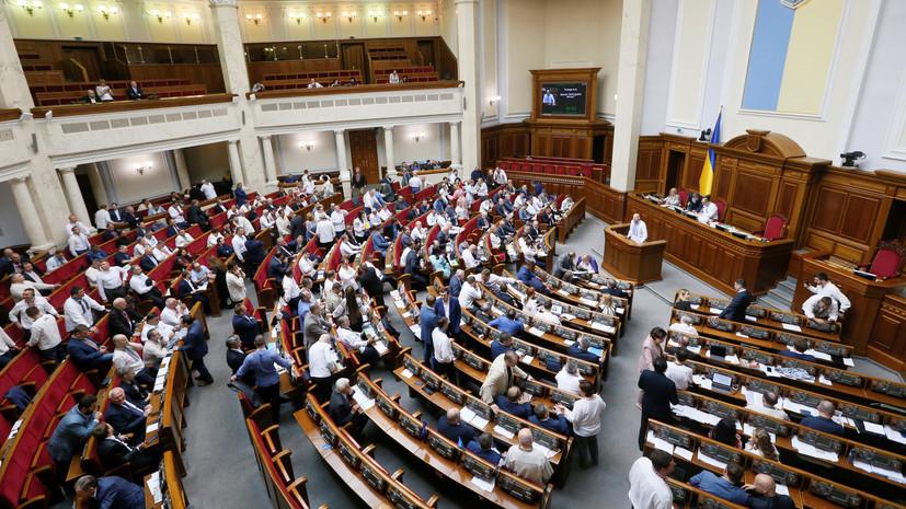 Зеленский подписал указ о роспуске Рады и назначил дату выборов новости,события,политика