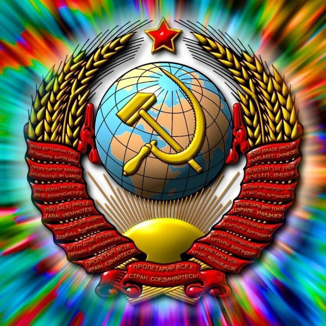 Кругом изобилие, куча возможностей, а люди все плачут и вспоминают СССР – мое мнение