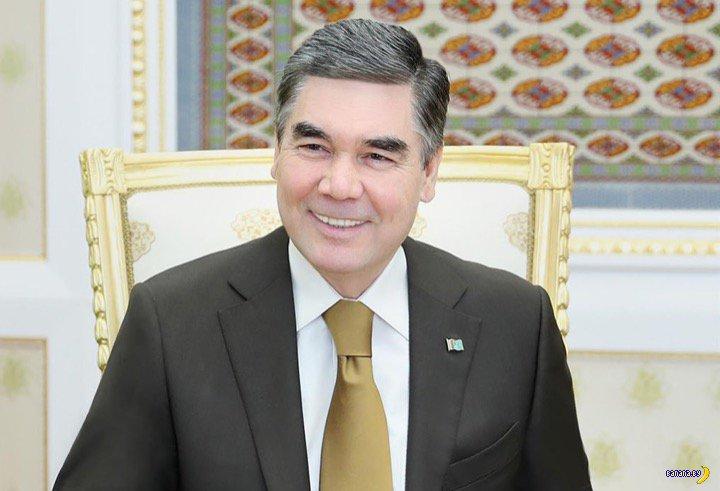 В Туркменистане срочно обнов…