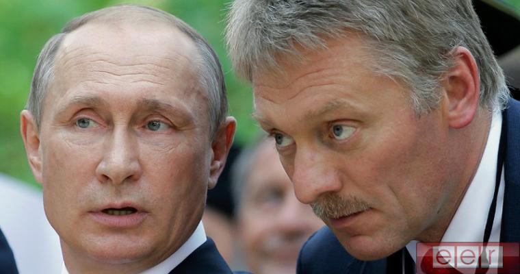 Кремль ответил на решение Тр…