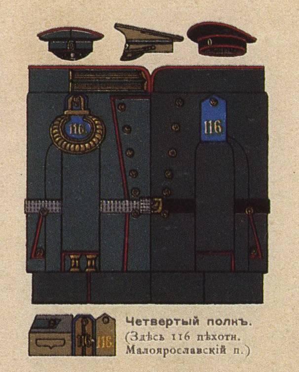 Пять боёв 202-го Горийского полка. «Сувалкский блин»