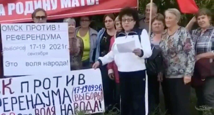 Омские пенсионеры пришли на митинг против референдума