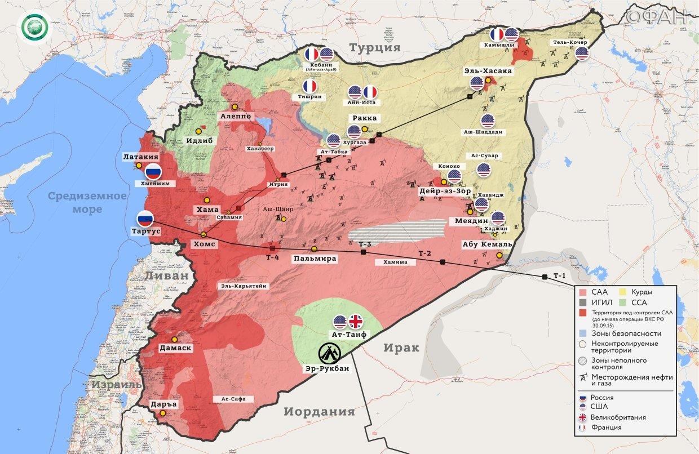 Последние новости Сирии. Сегодня 22 сентября 2019 сирия