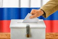 Названы окончательные результаты выборов 2018: краткий обзор отчета ЦИК
