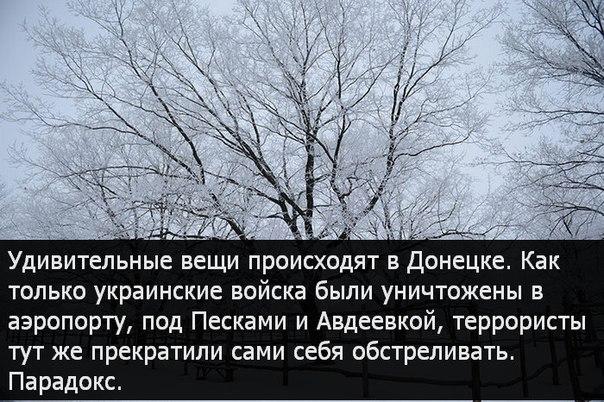 З Л О Б О Д Н Е В Н О Е     ( Сергей Сретенский)