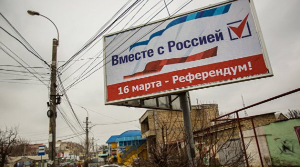 Один день и четыре года: Вспоминая Крымский референдум