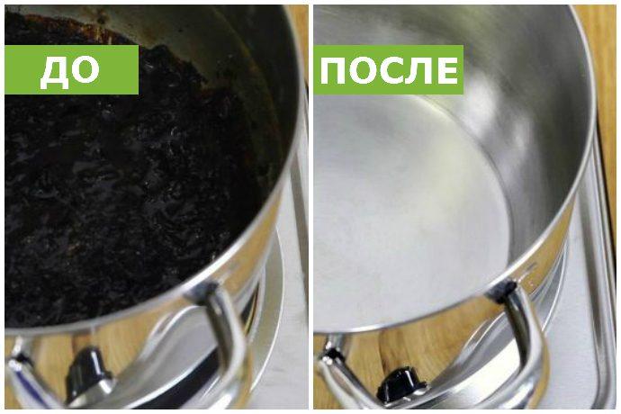 Самый простой способ очистить пригоревшую кастрюлю