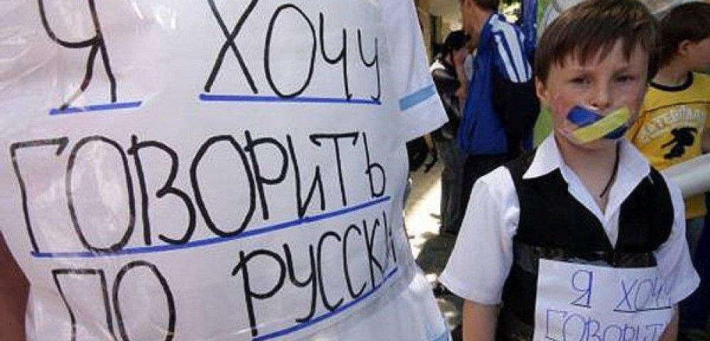 На украинском ТВ призвали русскоязычных украинцев подниматься на борьбу за свои права