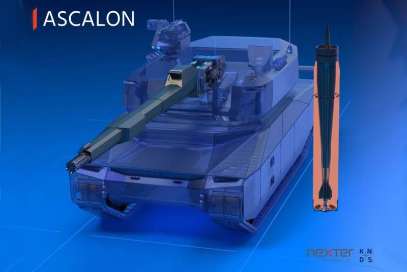 Вооружение для танка MGCS. Планы и предложения оружие