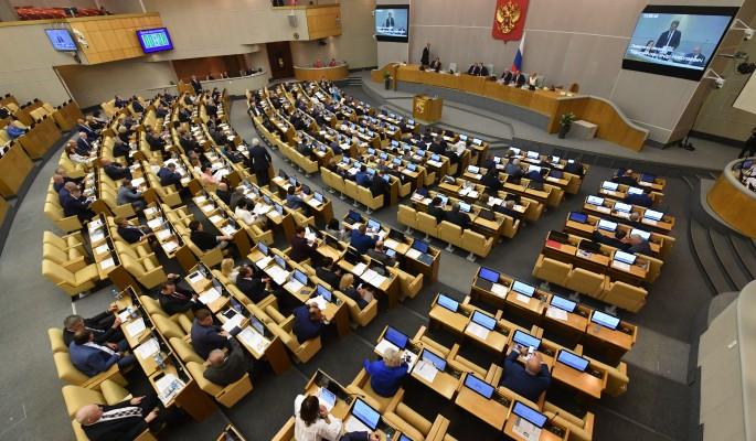 Госдума завершает разбор законодательных завалов