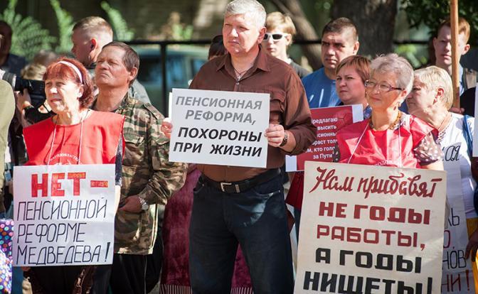 До Кремля дошло: 83% россиян еще скажут свое слово о пенсионной реформе