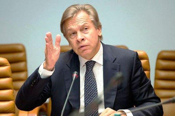 Пушков ответил на заявление …