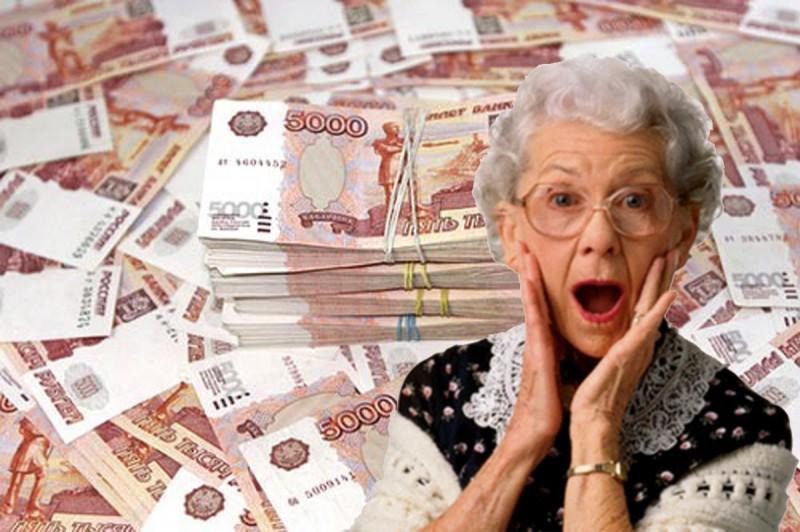 Чукотские пенсионеры-миллионеры