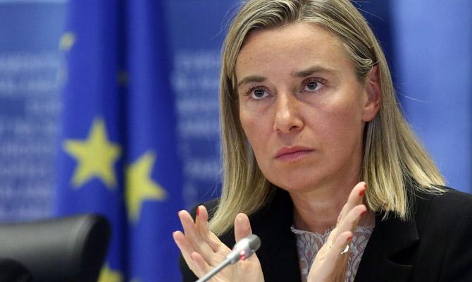 """Евросоюз обещает Украине """"по…"""