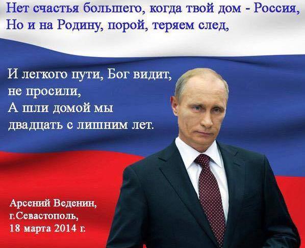 Путь к выбору Путина