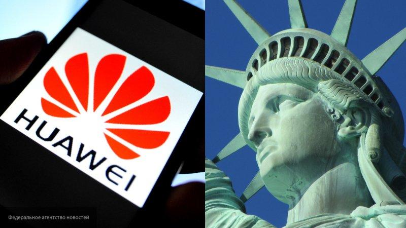 Компании США поставляют Huawei процессоры, несмотря на запрет