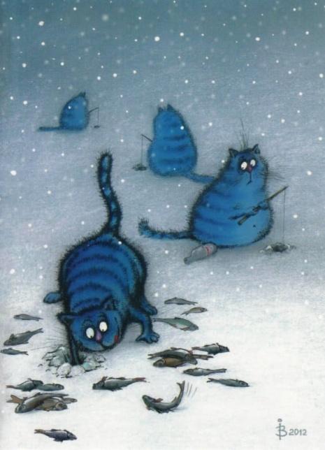 Художник Ирина Зенюк. Если синий кот дорогу перейдёт…