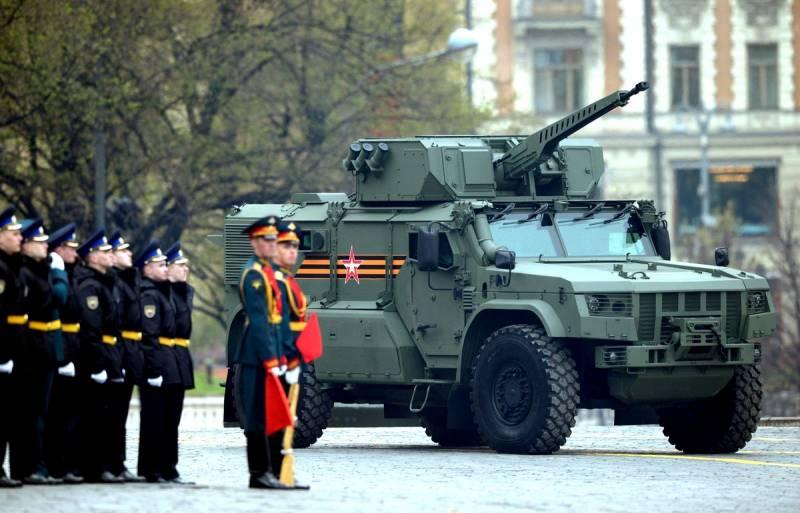 «Русские остались в прошлом»: читатели Daily Mail о Параде Победы в Москве
