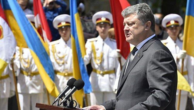 Порошенко заявил, что Украина останется надежным транзитером газа в ЕС