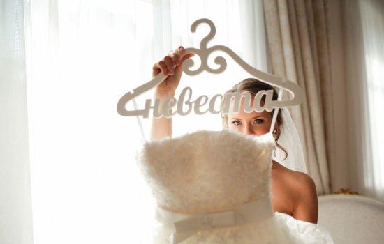 Невеста: хитрости успешной подготовки к свадебной церемонии