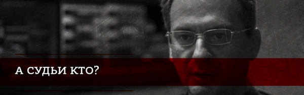 Емельян Гебрев: почему оружейного барона из Болгарии назначили жертвой ГРУ геополитика