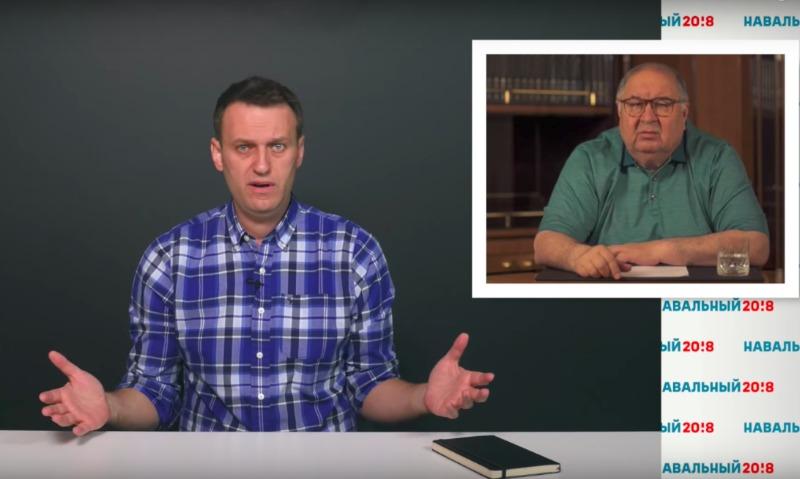 «Вы хоть и крупный жулик, но далеко не самый важный в России»: Навальный ответил Усманову