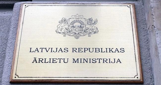Латвия вышлет одного или нескольких российских дипломатов