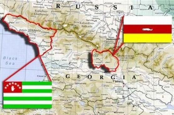 Грузинский вопрос политической аннексии Абхазии и Южной Осетии