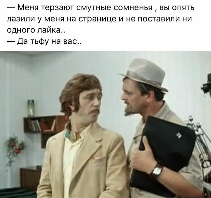 - Слышал, Михалыч уволился?  - А куда он ушел?... Весёлые,прикольные и забавные фотки и картинки,А так же анекдоты и приятное общение