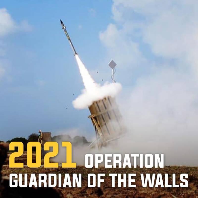 «Железный купол» в операции «Страж стен» оружие