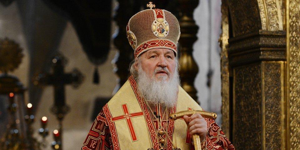 Патриарх Кирилл обеспокоен п…