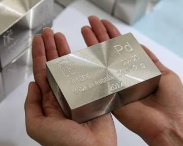 Находка редкого металла: в Р…
