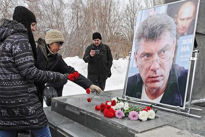 Немцову установят доску в Москве