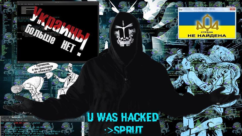 Зарегистрируйся в ВК - добей Украину!