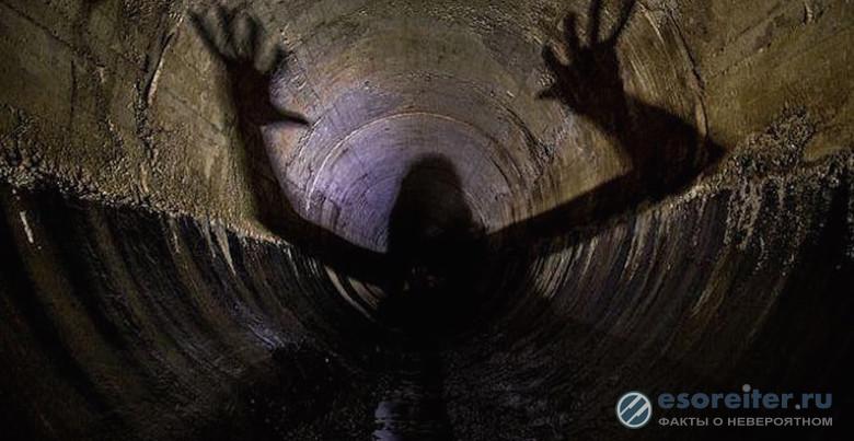 Жуткие подземные жители