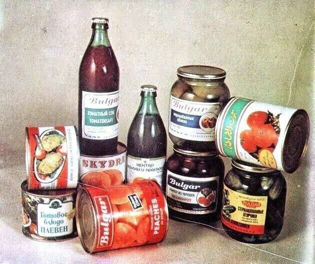 Советские продукты которых больше нет. Я скучаю, а вы?
