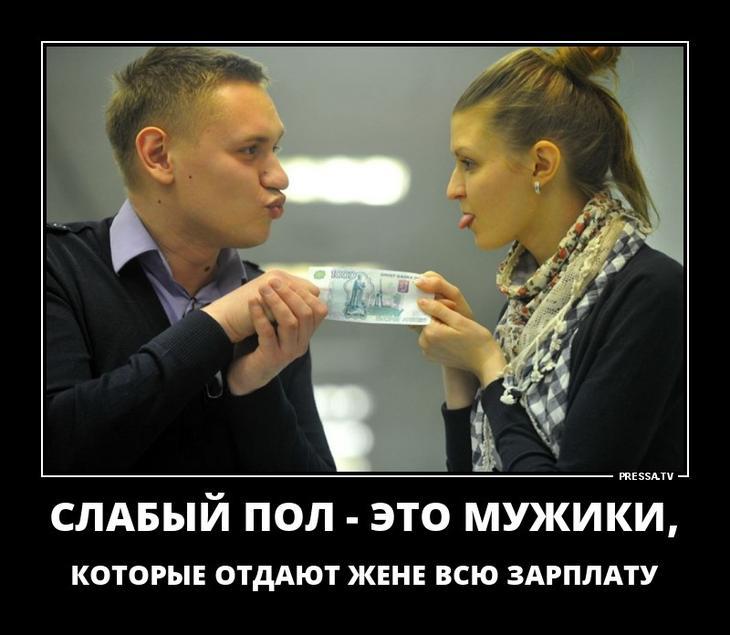 Смотрите, улыбайтесь, просыпайтесь! Новые демотиваторы;))