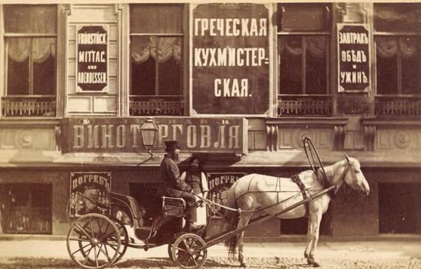 30 русских слов XIX века, которые сегодня никто не поймёт