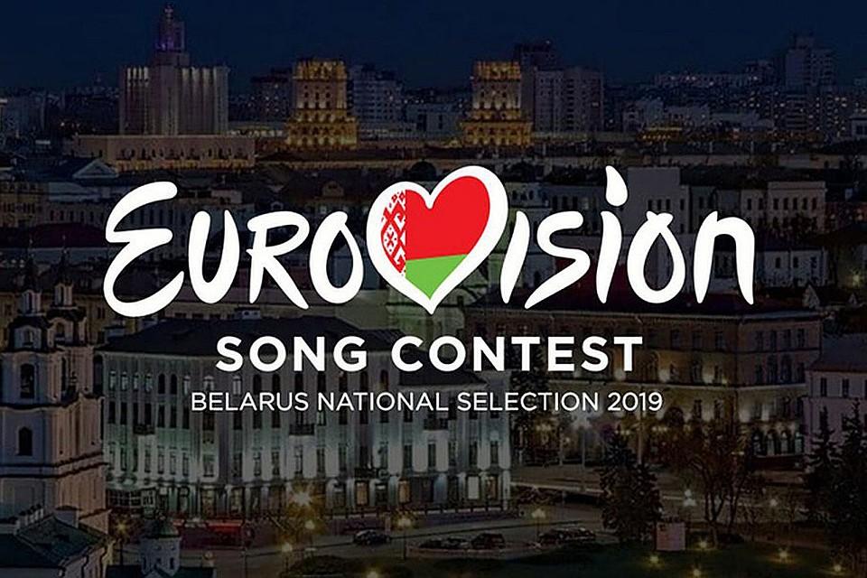В этом году исполнителя выбирает только жюри. Фото: eurofest.by